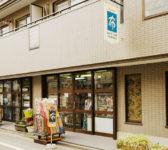 株式会社 安田商店 5丁目店
