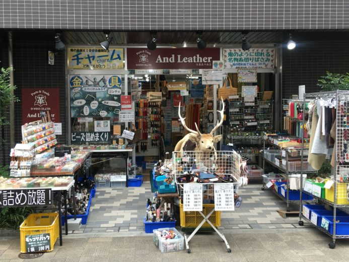 And Leather 日暮里中央店
