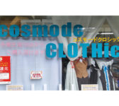 cosmode CLOTHic コスモードクロシック