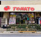 トマト ノーション館