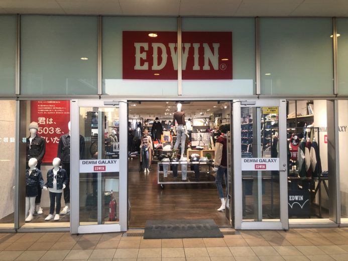 EDWIN DENIM GALAXY 日暮里店