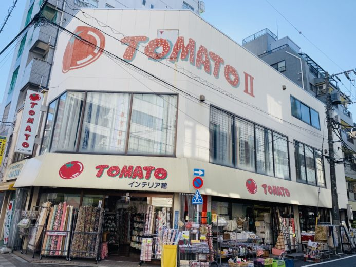 トマト インテリア館