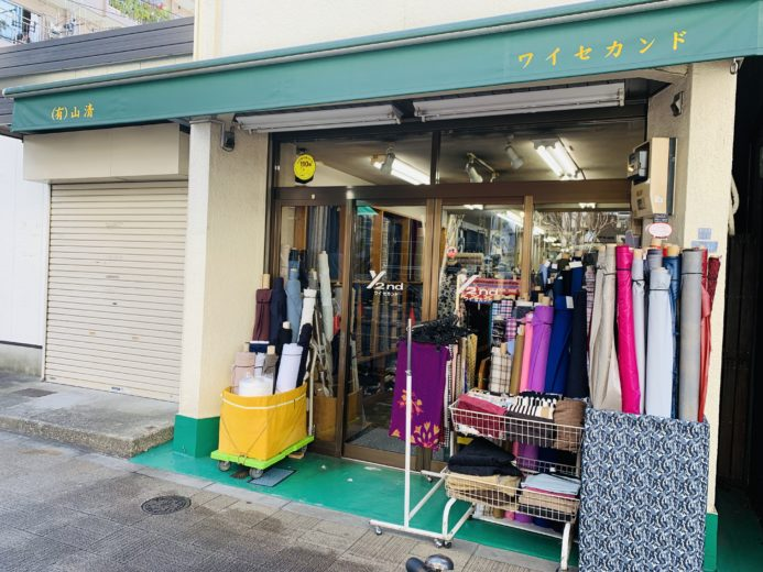 (有)山清商店 ワイセカンド