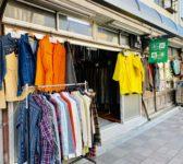 黒岩一郎商店