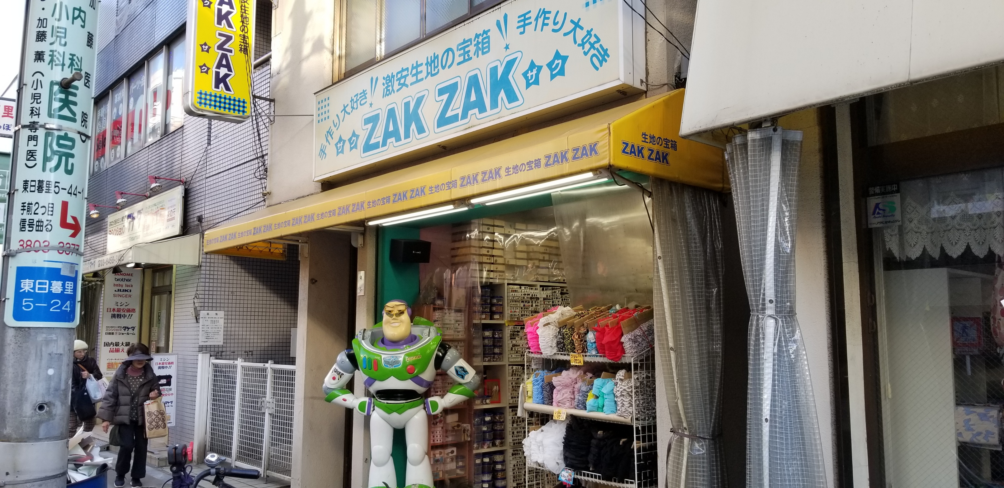ZAK ZAK 外観