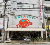 トマト本館